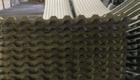 lana minerale