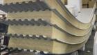 Pannelli curvi in lana di roccia